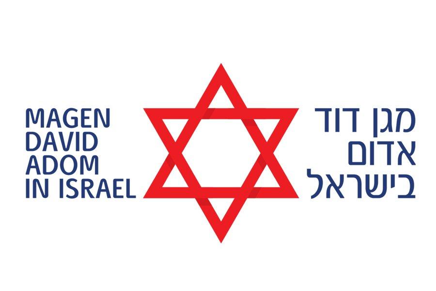 Magen David Adom in Israel